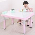 兒童桌椅套裝幼兒園桌椅塑料游戲吃飯畫畫小桌子可升降寶寶學習桌 NMS 樂活生活館