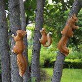 花園動物-花園裝飾 庭院擺件戶外園林 幼兒園裝飾擺件仿真動物小鬆鼠擺件  YYS 花間公主