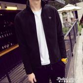 男士衛衣秋季新款開衫運動春秋韓版潮學生青少年運動外套男薄