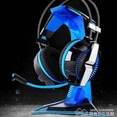 快速出貨 耳機架頭戴式游戲耳機支架創意掛鉤掛架展示架耳麥架子通用 【全館免運】