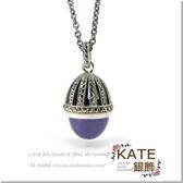 銀飾純銀項鍊 天然紫玉髓 松果 德國精品 頂級專櫃品質 925純銀寶石項鍊 KATE 銀飾