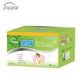 易達康 樂哺鋁箔包(發奶茶) 60包