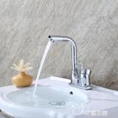 全銅面盆冷熱水龍頭衛生間洗手盆家用雙孔臉盆陶瓷盆浴室混水閥『艾麗花園』