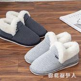 中大尺碼居家棉鞋 冬季室內防滑加厚保暖居家全包跟毛絨厚底家用棉鞋 AW12350【棉花糖伊人】