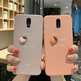 oppor17 手機殼立體水果oppo reno 保護套oppor15 手機殼r17pro 硅膠軟殼r15 夢境版r11 r11s 小清新r11plus 亞斯藍
