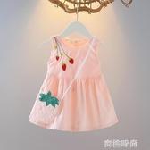 女寶寶夏裝1-3歲吊帶裙嬰兒裙子夏季兒童小公主6女童女孩洋裝夏『蜜桃時尚』