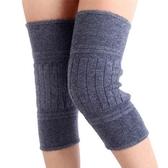 羊絨護膝保暖老寒腿男女羊毛自發熱老年人雙層加厚加長防寒  極有家