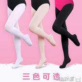 兒童白絲襪 女童春秋連褲襪芭蕾練功襪冬款連腳襪白色絲襪長筒襪子