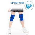 兒童護膝運動
