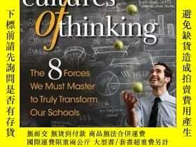 二手書博民逛書店Creating罕見Cultures of Thinking: The 8 Forces We Must Mast