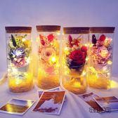年終盛典 永生花玻璃罩禮盒玫瑰花束滿天星干花花束送女友閨蜜生日禮物七夕