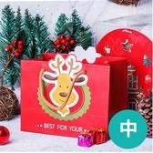 袋子 聖誕老人麋鹿禮品紙袋/提袋-中22x20cm 耶誕節 交換禮物 【PMG302】收納女王