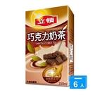 立頓巧克力奶茶250ml*6入【愛買】