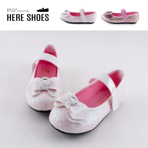 [Here Shoes]童鞋(31-36) 1cm休閒鞋 MIT台灣製 金蔥亮粉蝴蝶結 魔鬼氈平底圓頭包鞋-AN288