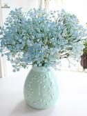 北歐裝飾花瓶滿天星套裝客廳餐桌仿真花擺件假花插花電視柜擺設