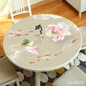 中式復古圓桌桌布大小圓形軟塑料玻璃桌布防水防油防燙免洗餐桌墊 PA653 『pink領袖衣社』
