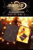 生日禮物禮品盒大號口紅高檔創意精美小清新長正方形包裝盒艾維朵