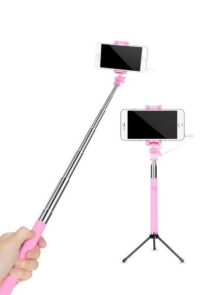 自拍桿 手機自拍桿通用蘋果6P手機X藍牙遙控三腳架小米華為oppo拍照神器  古梵希
