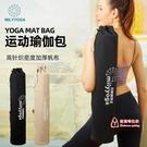 瑜伽墊背包 瑜珈背包加大加寬瑜珈墊袋子加長瑜珈墊包網袋收納背包運動健身包