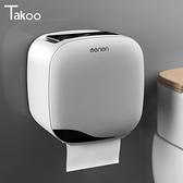 衛生紙架 衛生間紙巾盒廁所衛生紙置物架廁紙盒免打孔防水捲紙筒創意抽紙盒【幸福小屋】