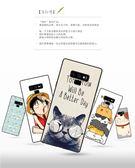 三星Galaxy Note 9 手機殼 高清 純樸 彩繪 保護套 時尚 卡通 招財貓 保護殼 全包 磨砂 軟殼
