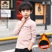 童裝男童高領加絨打底衫新款冬裝加厚兒童T恤中大童保暖上衣 晴天時尚館
