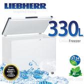 德國利勃LIEBHERR 330L密閉冷凍櫃【EFL-3505】
