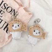 包包配件 韓國ins同款鯛魚燒頭套貓咪毛絨公仔玩偶掛件包包配飾鑰匙扣娃娃-快速出貨