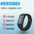 智能手環 運動手環 智能手錶 H10 P...