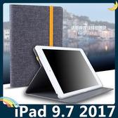 iPad 9.7吋 2018新款 文藝系列保護套 牛仔布紋側翻皮套 內殼軟包邊 支架 鬆緊帶 平板套 保護殼