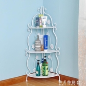 鐵梨花浴室置物架鐵藝落地衛生間沐浴露收納衛浴三角置物架