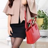公主情緣女包結婚包包新款包女大紅色皮包新娘包單肩包斜背包 晴天時尚
