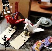 肚皮家日式千紙鶴許愿牌掛飾擺件小掛件和風陶瓷風鈴禮物