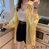 大碼防曬衣女夏季新款長袖中長款開衫寬松雪紡襯衣薄外套【淘夢屋】