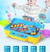 釣魚玩具 兒童釣魚玩具池套裝磁性2歲寶寶小貓釣魚玩具1-3歲益智男女孩igo 俏腳丫