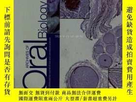 二手書博民逛書店Archives罕見of Oral Biology (Journal)12 2017 A Multidiscipl