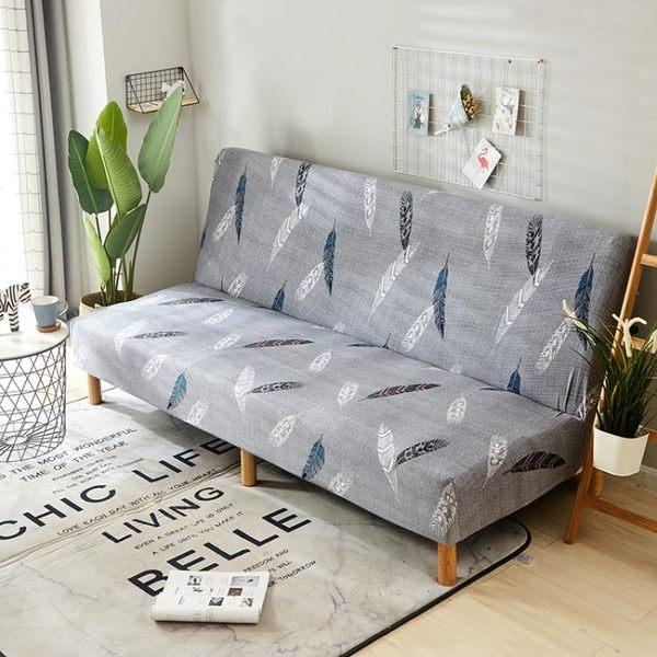 折疊沙發床套沙發墊萬能全包無扶手雙人1.5三人1.8m彈力沙發套子 〖korea時尚記〗