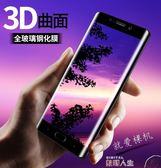 螢幕保護貼小米note2鋼化膜全屏曲面屏NOTE2手機貼膜玻璃透明5.7防摔紫藍光 數碼人生