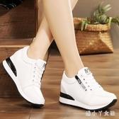 運動鞋 秋冬季新款內增高女鞋韓版坡跟百搭棉鞋旅游加絨休閒鞋 df9491