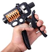 可調節握力器腕力器大力度專業練臂肌鍛煉手力手指康復健身握力器