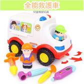 電動全能救護車 兒童玩具 音樂玩具 角色扮演 互動玩具