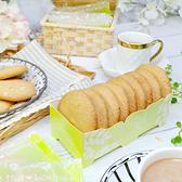椰香餅乾 170公克(9入/盒) 愛家純素午茶點心 濃郁天然椰奶香 健康全素零食