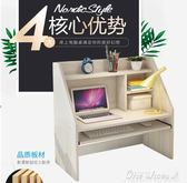 床上書桌電腦桌大學生宿舍上鋪下鋪懶人桌做桌寢室簡易學習小桌子中秋節促銷 igo