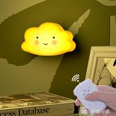 小夜燈床頭燈小壁燈插座家用LED可調光燈具寶寶新生兒睡眠燈 娜娜小屋
