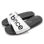 New Balance 拖鞋 NB 230 白 黑 基本款 夏日百搭款 魔鬼氈 男鞋 女鞋【PUMP306】 SDL230WTD