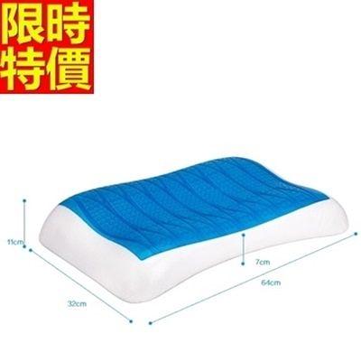 乳膠枕-護頸修護軟硬款優質記憶天然乳膠枕頭3款68y7【時尚巴黎】