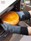 烘焙工具 2只加厚防燙手套五指隔熱烤箱硅膠烘焙烘培微波爐耐高溫廚房防滑 星河光年