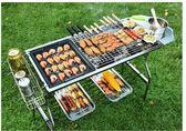 黑妹推薦 不銹鋼燒烤架戶外5人以上家用木炭燒烤爐野外工具3全套碳烤爐架子 Mt8570