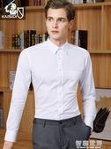 白襯衫男長袖免燙抗皺薄款商務正裝工裝領帶西裝寸男士襯衣春秋款 智聯