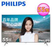 ★送基本安裝+飛利浦聲霸★【Philips 飛利浦】55型 4K HDR多媒體液晶顯示器 55PUH6003+視訊盒